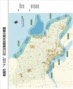 (江苏省)南通市国民经济和社会发展第十三个五年规划纲要