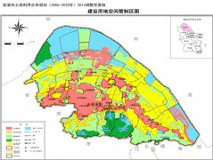 (浙江省)慈溪市国民经济和社会发展第十三个五年规划纲要
