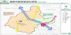 (甘肃省)酒泉市国民经济和社会发展第十三个五年规划纲要