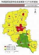 (江苏省)丰县国民经济和社会发展第十三个五年规划纲要